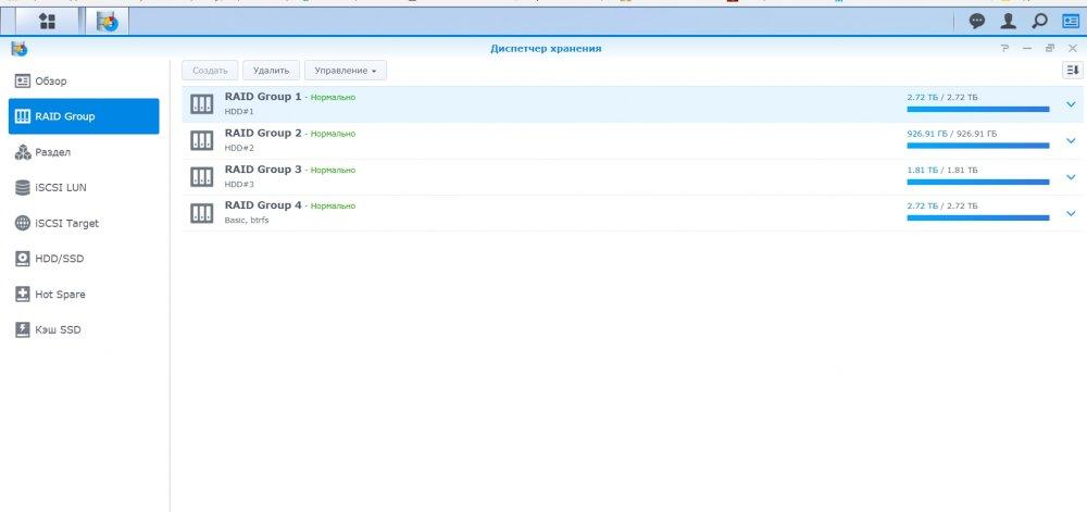 siakm-nas-SynologyDiskStation - Google Chrome1.jpg