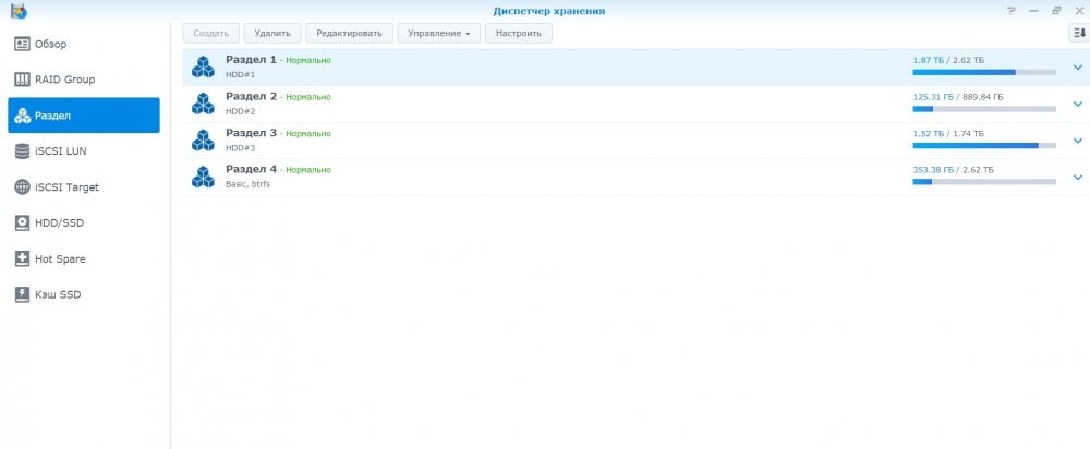 siakm-nas-SynologyDiskStation - Google Chrome2.jpg
