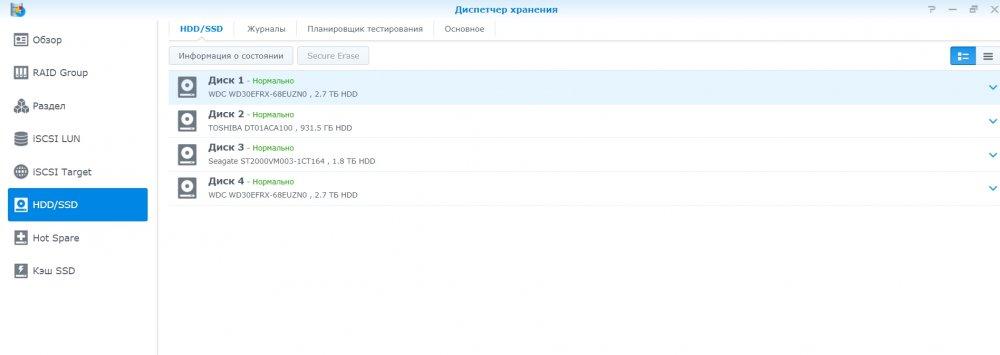 siakm-nas-SynologyDiskStation - Google Chrome3.jpg
