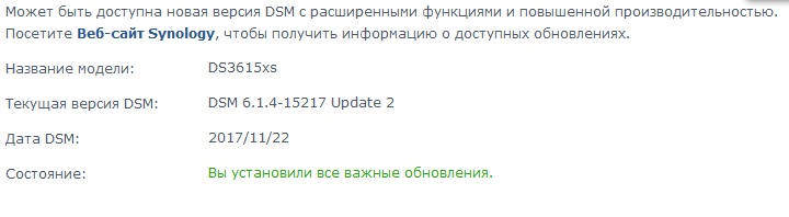 5a3114e6a7849_Screenshot-2017-12-13HomeNAS-SynologyDiskStation.png.84fa46a8c116f90753cb0b5ce96b96d4.png