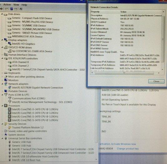 HP_6300Pro_Spec.jpg