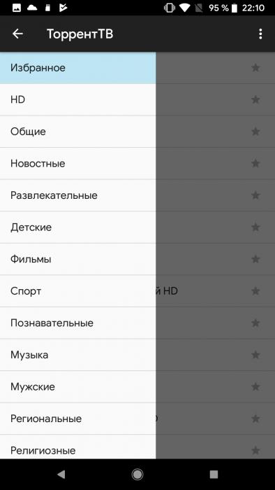 Screenshot_20180310-221051.thumb.png.dbf8a8ca81509fd130931fd684361174.png