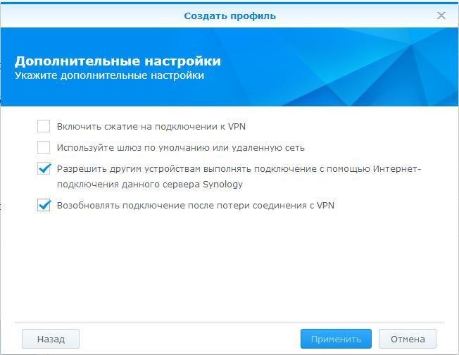 conn_2.jpg.89ff8d2c700c36649b6f51ee7159904a.jpg