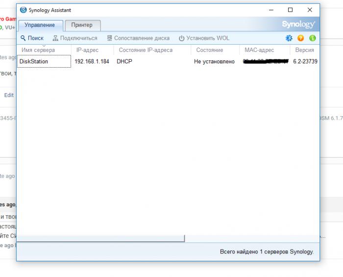 Screenshot_5.thumb.png.43f1ebd7d15ba4cedadc28921af6f25d.png