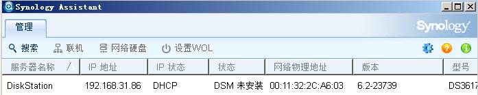QQ拼音截图20180815000528.png