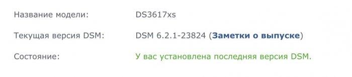 5017AA32-DF3A-4F8D-8840-B53A0DDA409D.jpeg