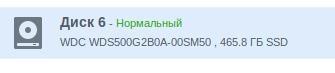 601990337_.png.df88253e7f3b3829a80985540e480e01.png