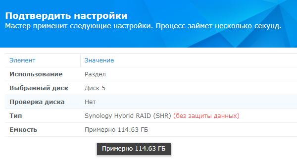 Clip2net_181212220530.png