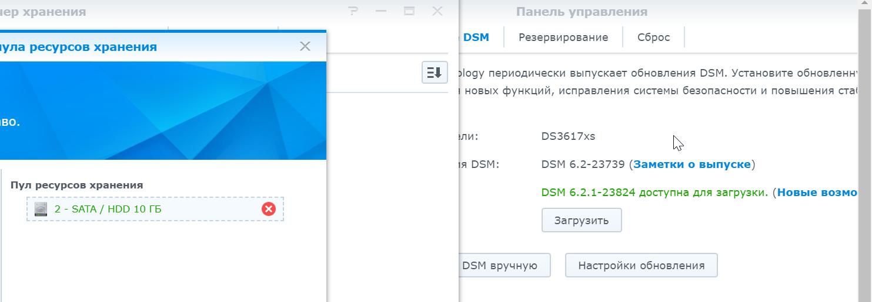 DSM 6 x Proxmox Backup Template - DSM 6 x - XPEnology Community
