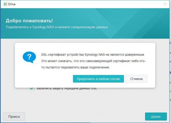 SSL-сертификат.jpg