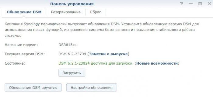 Версия DS.jpg
