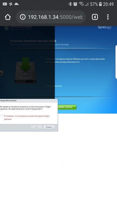 Screenshot_20190607-204946_Chrome.jpg