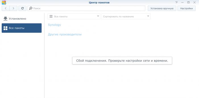 Снимок экрана 2020-01-26 в 15.48.33.png