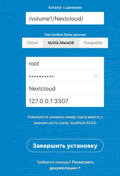 Снимок экрана 2020-01-17 в 15.09.10.png