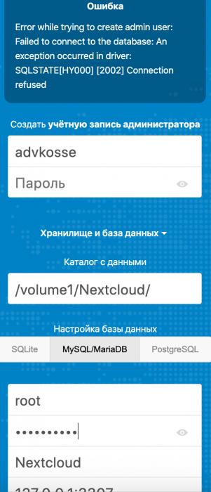 Снимок экрана 2020-01-17 в 15.09.24.png