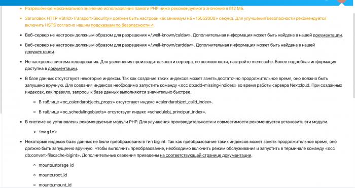 Снимок экрана 2020-02-13 в 11.47.55.png