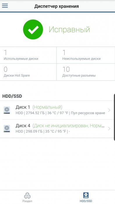 SmartSelect_20200221-022547_Chrome.jpg