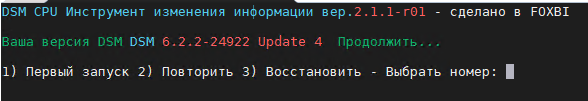 ch_cpuinfo_rus.png.c8c1e8e0af914914d8f2ea23ff2bfc88.png