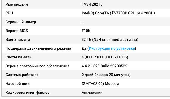 Снимок экрана 2020-06-26 в 23.27.56.png