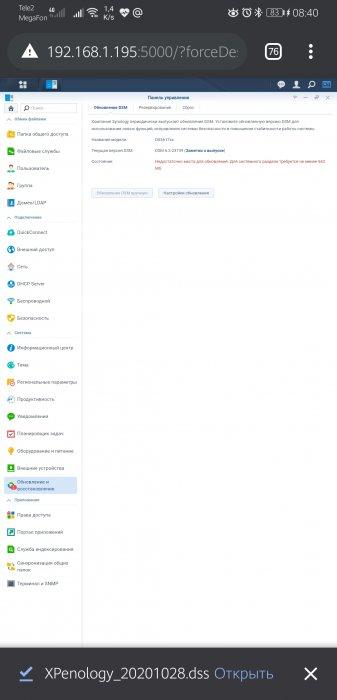 Screenshot_20201028_084000_com.chrome_beta.thumb.jpg.220bb20000565a14d8b5525243326006.jpg