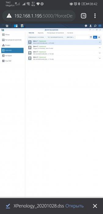 Screenshot_20201028_084229_com.chrome.beta.jpg