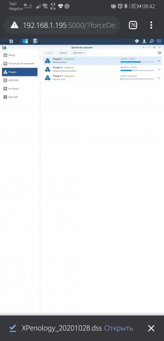 Screenshot_20201028_084233_com.chrome.beta.jpg