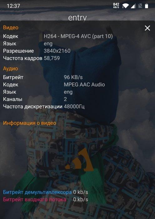 Screenshot_20210326-123721.jpg
