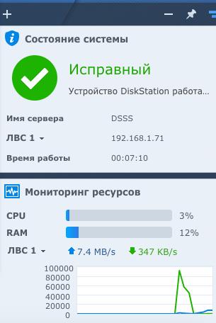 Снимок экрана 54.png