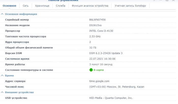 Screenshot_2.thumb.png.c36afdfbc76be6b4c93af18883543a09.png