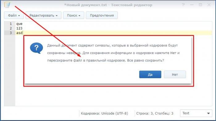 Screenshot_2.thumb.jpg.8c1593fa40dd159408e5d4d2ae04db00.jpg